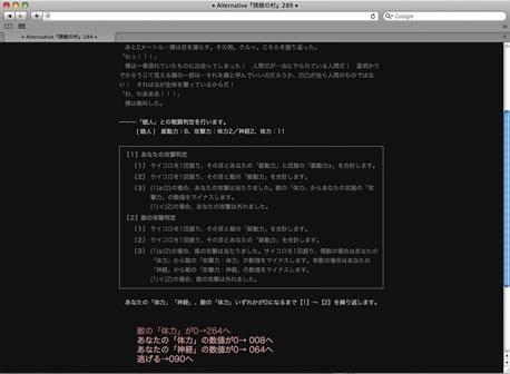 ファイル 5-4.jpg